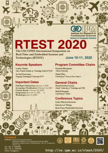 RTEST 2020